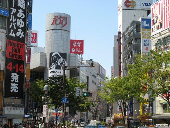 渋谷まるきゅー